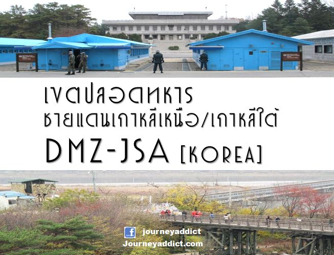 Capture_dmz