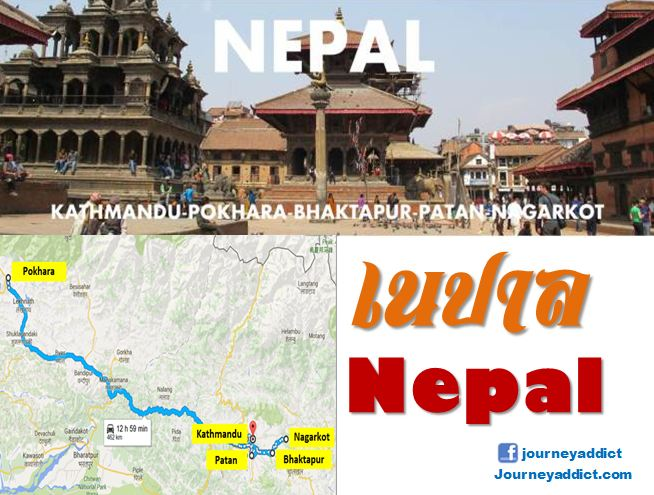 CaptureNepal