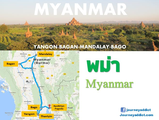 capturemyanmar