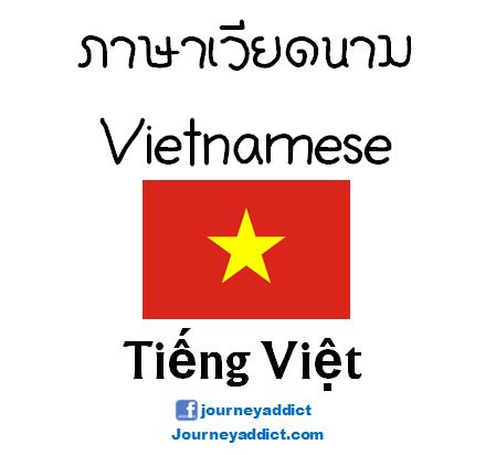 Captureviet3