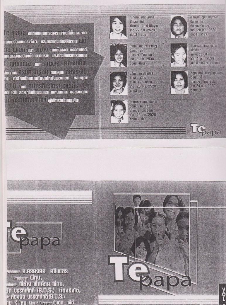 Tepapa-18.jpg