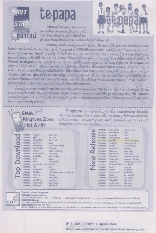 Tepapa-41