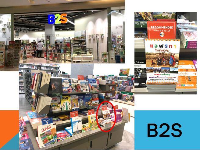 B2S_book