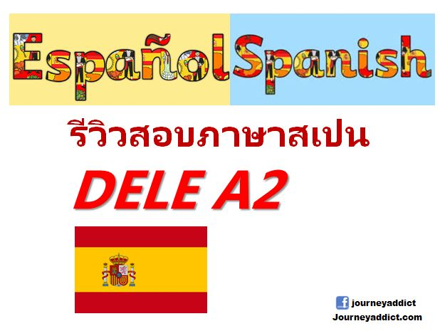 CaptureEspanol
