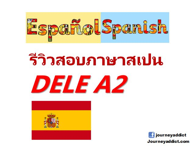 CaptureEspanol2