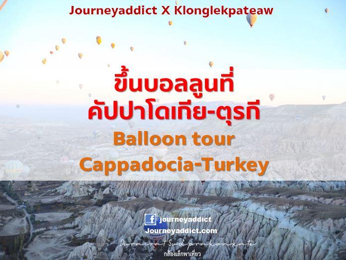 CaptureCappadocia.JPG