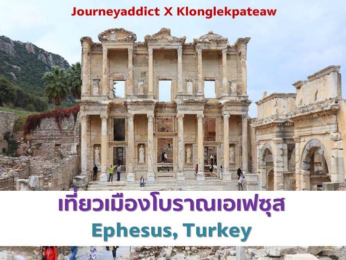 CaptureEphesus.JPG